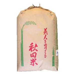 玄米30kg あきたこまち 1等 秋田県羽後産 循環型農業 JAうご 特A米 平成30年産|manryo