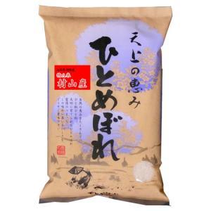 ひとめぼれ 米10kg 山形県村山産 特A米 万糧米穀 令和元年産|manryo