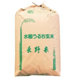 玄米30kg コシヒカリ 1等 長野県佐久産 「特A」受賞 平成30年産|manryo