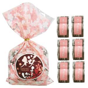 老舗 あんこ屋さんの【プチ桜のようかん】35gx6個x4袋【黒化粧箱入/のし 包装対応可】|manryo