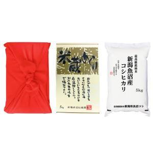 風呂敷包み 新潟県魚沼産コシヒカリ 5kg袋(化粧箱入り のし対応可)-朱色|manryo