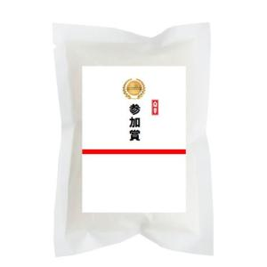 【ゴルフコンペ賞品・景品】 「参加賞」 高級銘柄米 新潟県産コシヒカリ 300g (8袋より受注生産。名入れ可能)|manryo