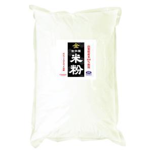山梨県産 米粉(上新粉・米粉)5kgx1袋 長期保存包装 製粉平均粒度の指定可能|manryo