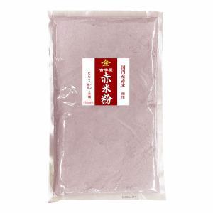 古代米 赤米の米粉 (福岡または富山県産) お徳用 900gパック (投函便)|manryo