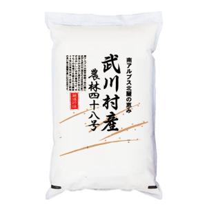 新米 米 5kg 農林48号 山梨県武川村産 ヨンパチ 武川農産限定 平成29年産|manryo