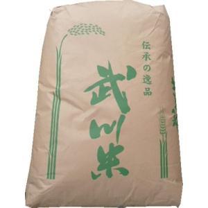新米 玄米30kg 農林48号 2等 山梨県武川村産 ヨンパチ 武川農産限定 平成29年産|manryo