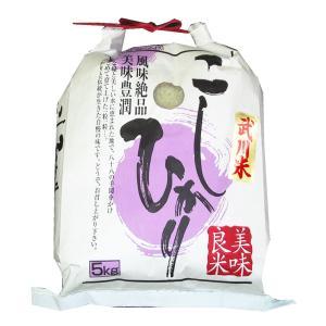 米 5kg コシヒカリ 山梨県産 特A米 武川米 平成29年産|manryo