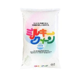 ミルキークイーン 米10kg 長野県(佐久ほか)産  令和元年産|manryo