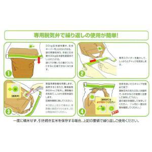 【投函便】玄米キーパー 1枚入り袋x2個(30kg玄米袋まるごと脱気して鮮度維持・防虫に) manryo 02