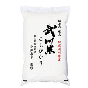 米 5kg コシヒカリ 山梨県武川村産  小澤義章 監修 平成29年産|manryo