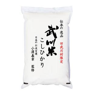 新米 米 10kg コシヒカリ 山梨県武川村産  小澤義章 監修 平成29年産|manryo