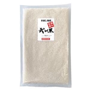 【投函便】 令和元年産 武川米農林48号 ヨンパチ 900gパック|manryo