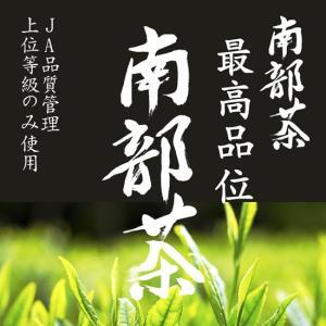 静岡・鹿児島県産 粉茶ティーパック 5gx100袋x5本セット|manryo