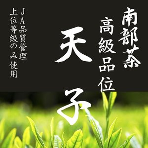 静岡・鹿児島県産 煎茶500g(バラ)袋x5本セット|manryo