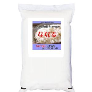 ななつぼしにがっつり大麦をブレンドした「なな麦」2kg (長期保存包装済み)|manryo