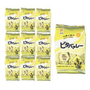 協和精麦 ビタバレー スタンドパック (50gx12スティック)x10袋 (1ケース) manryo