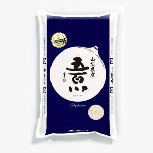 新米 米 5kg 五百川 新ブランド米 山梨県産 特別栽培米  平成30年産|manryo