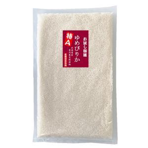 北海道産ゆめぴりか 900gパック|manryo
