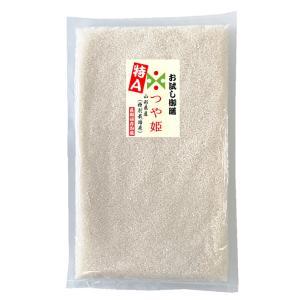 山形県産つや姫 900gパック|manryo