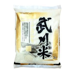 米2kg コシヒカリ 山梨県産 平成30年産 「A」受賞 武川米|manryo