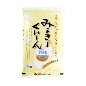 ミルキークイーン 米 5kg ミルキークイーン 長野県(佐久ほか)産   平成30年産|manryo
