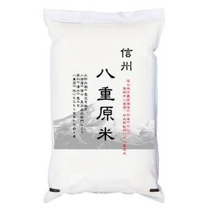 八重原 米5kg コシヒカリ 長野県八重原産 佐久地方最高傑作のお米 八重原米 「特A」受賞 令和元年産|manryo