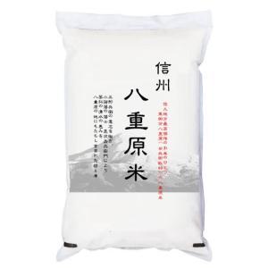 八重原 米 5kg コシヒカリ 長野県八重原産 佐久地方最高傑作のお米 八重原米 「特A」受賞 平成30年産|manryo