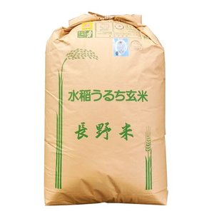 玄米30kg コシヒカリ 1等 長野県八重原産 JA佐久浅間 平成30年産|manryo