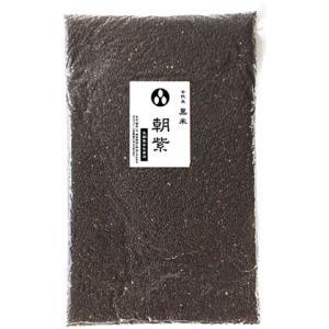古代米 黒米『朝紫』(国内産100% 29年産 山梨県産)お...
