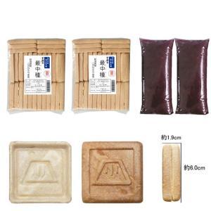 老舗の謹製 最中種(もなかの皮)30枚x2セット(富士山) と 老舗あんこ屋さんの「つぶあん」1kgx2 セット|manryo|02