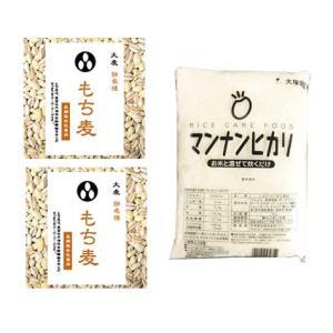 「マンナンヒカリ1kg」x1袋と「もち麦500g」x2袋 の最強食物繊維食品セット お徳用|manryo