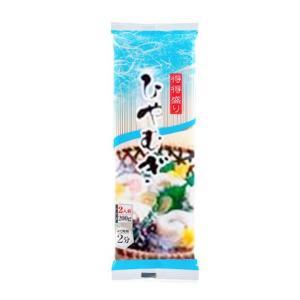 ヨシヤフーズ 「得得盛りひやむぎ」 (200gx15袋入)1ケース【無料包装・のし対応可能】|manryo