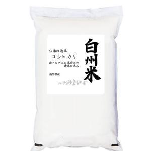米 10kg コシヒカリ 山梨県産 日本名水100選 白州米 平成30年産|manryo