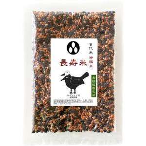 古代米 長寿米 100g x 5袋(黒米・赤米ミックス 国内産100%)長期保存包装済み(投函便)|manryo
