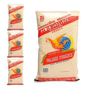 【事業所配送(個人宅不可)】 高級香り米(ジャスミン米)タイ米 5kg x 4袋 manryo
