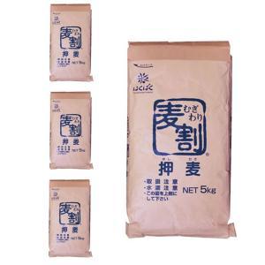 【送料無料】★業務用★押麦 5kg x 4袋|manryo