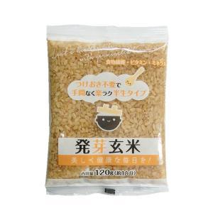 介護・離乳食向け スーパーソフトタイプ 発芽玄米 120gx30袋 (1ケース)|manryo