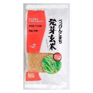 『べっぴんこまち発芽玄米』(120gx5)×12袋 (1ケース) |manryo