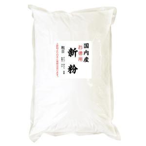国内産 お徳用 新粉 和菓子用 うるち 米粉 米の粉 20kgx1袋 クラフト袋|manryo