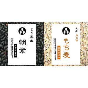 最強雑穀セット 黒米 & もち麦 さらさらすっきり 900g 各1袋(投函便)|manryo