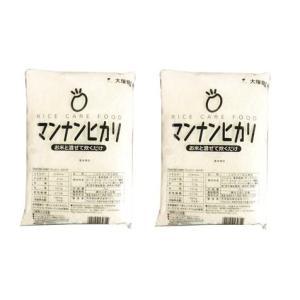 業務用マンナンヒカリ 1kg 2袋セット|manryo