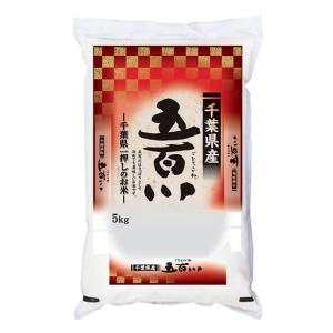 五百川 米 5kg 五百川 千葉県産  万糧米穀 平成30年産|manryo