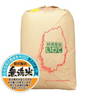 【無洗米】もち米 30年産岩手県産ヒメノモチ 精米30kg|manryo