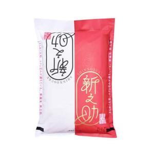 新之助 米2kg 新潟県三条産 平成30年産 特別栽培米|manryo
