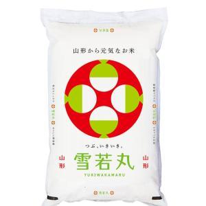 雪若丸 米 5kg 雪若丸 山形県産 粒立ちしっかり 特別栽培米 「特A」受賞 平成30年産|manryo