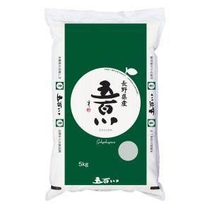 五百川 米 5kg 五百川 富士山麓 特別栽培米  平成30年産|manryo