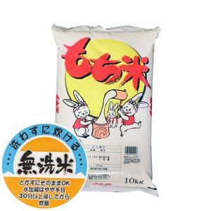 【無洗米】 美味しいもち米 令和元年産山形県産ヒメノモチ 白米10kg|manryo