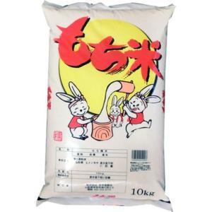 おいしいもち米 令和元年産山形県産ヒメノモチ 白米10kg|manryo
