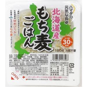 もち麦 ごはん パックご飯 北海道産ゆめぴりかと北海道産もち麦30% 180g×12|manryo