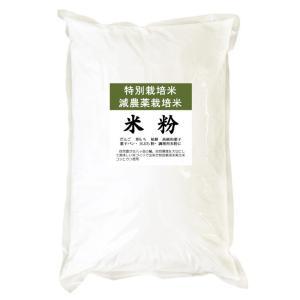 特別栽培米 減農薬 米粉 5kgx1袋 長期保存包装|manryo